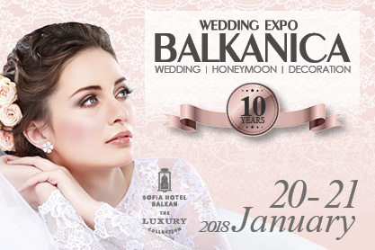 Balcanika expo 2018
