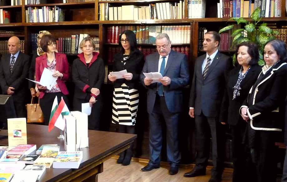 The Lebanese Embassy Donated Books to the University Library