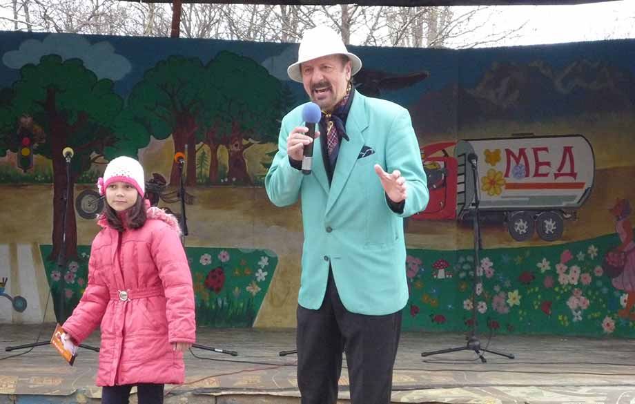 Concert for the Adopter's Day in the Zoological Garden of Sofia