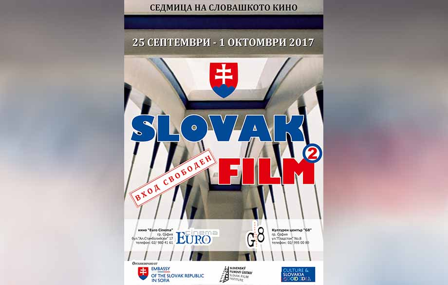 Slovak Film Week