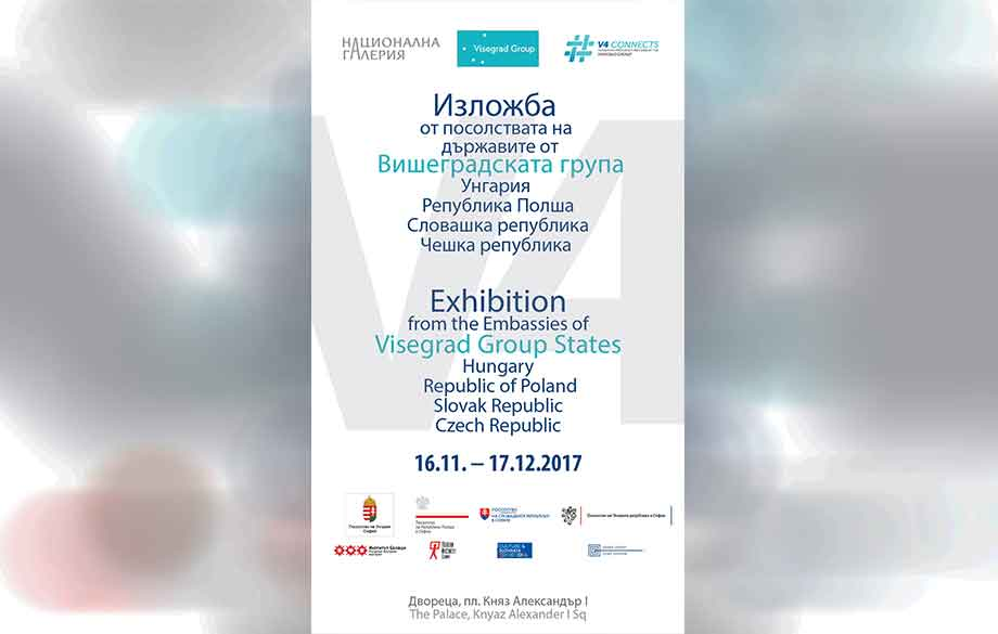 Exhibition from the Embassies of Visegrád Group States
