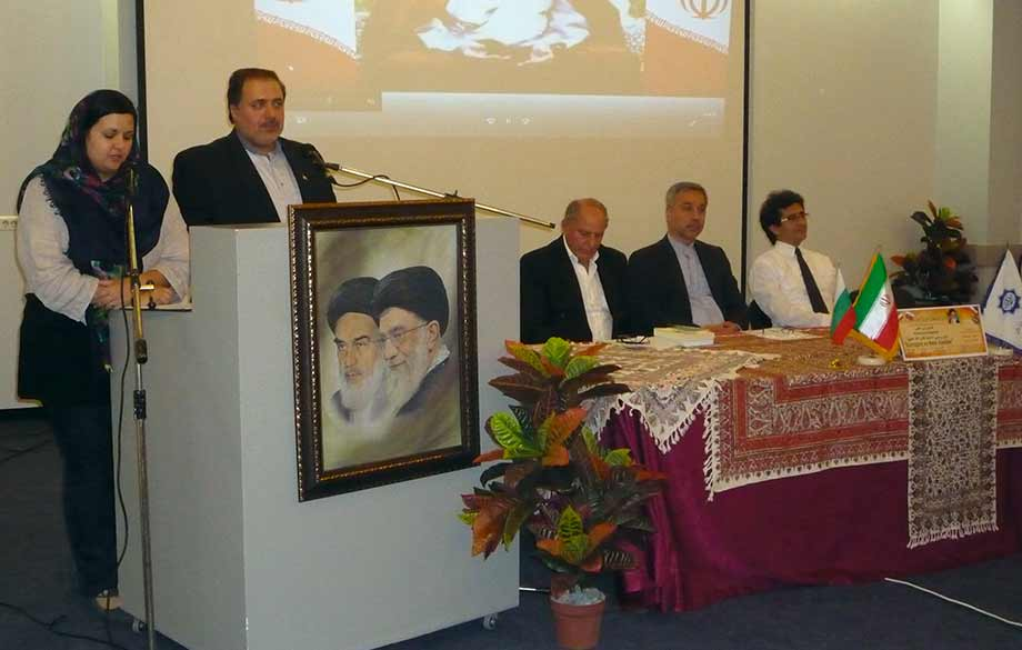 "International Conference ""The Views of Imam Khomeini"""