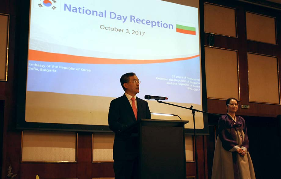 Korea Celebrated the National Day