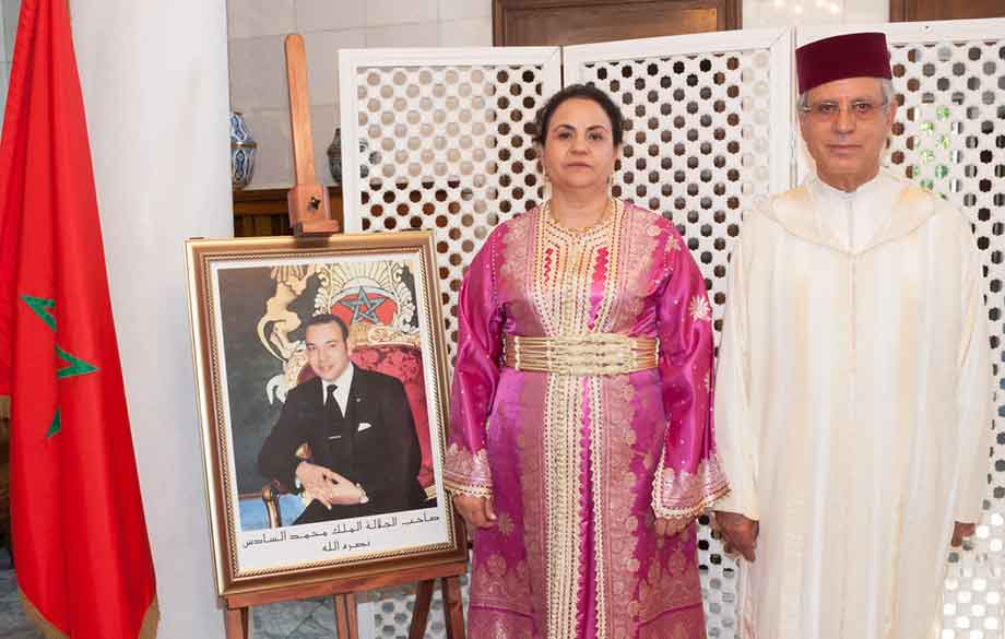 18 Years since the Accession to the Throne of King Mohammed VI