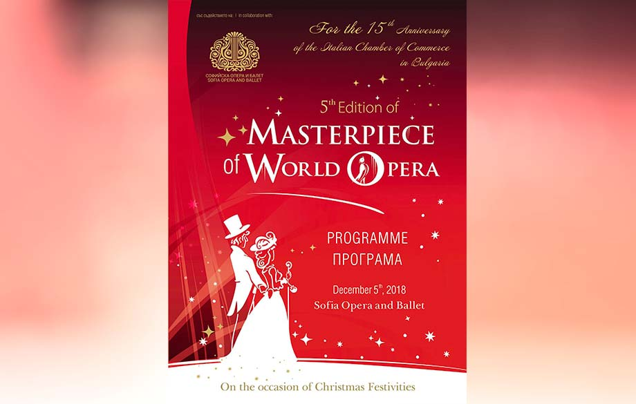 5-то издание на Masterpiece of World Opera