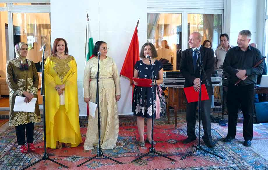 Moroccan Poetry Evening in Sofia