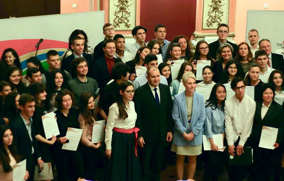 The Duke of Edinburgh's International Award Ceremony– Bulgaria