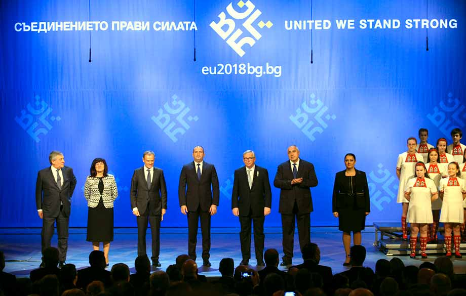Opening Ceremony of the Bulgarian Presidency of the EU Council