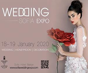Balcanika expo 2020