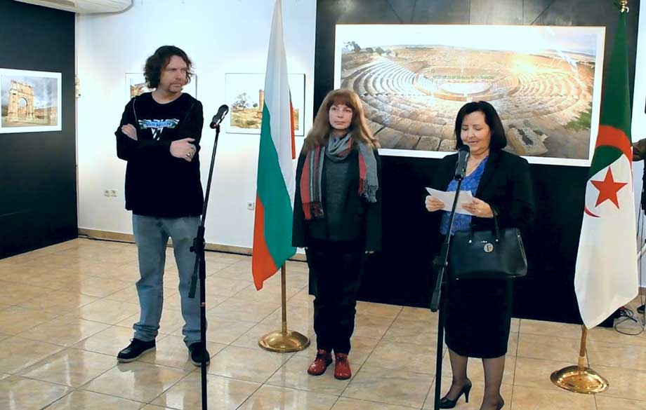 The Exhibition Algeria: In the Footsteps of the Romans in Sofia