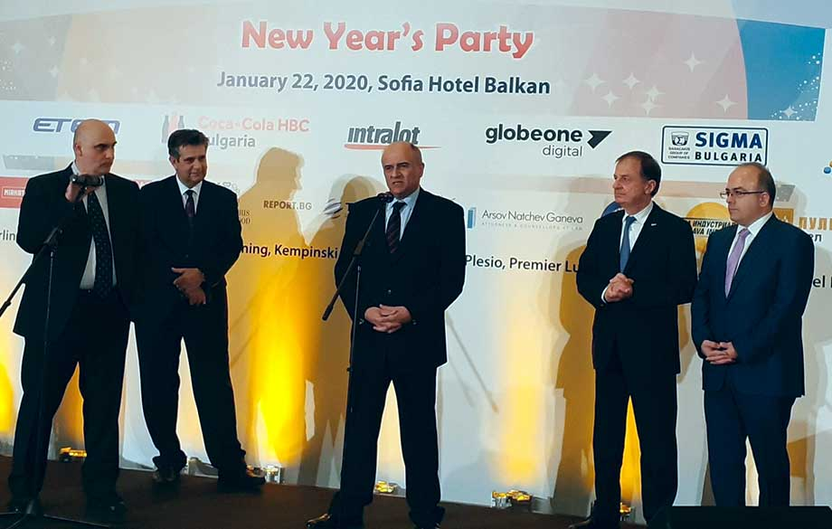 New Year Celebration of the Greek Business Council in Bulgaria