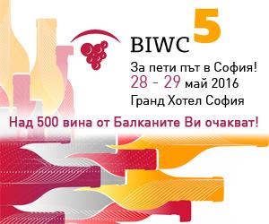 BIMC 5 2016