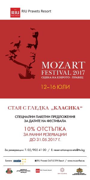 Mozart Fest 2017