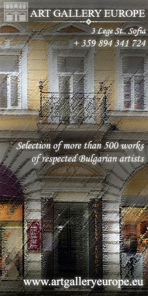 Art Gallery Europe