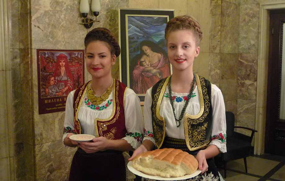 Evening of the Serbian-Bulgarian Friendship