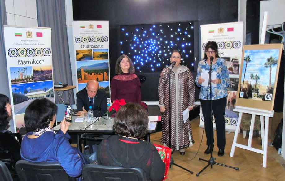 The Evening of Moroccan Poetry in Sofia