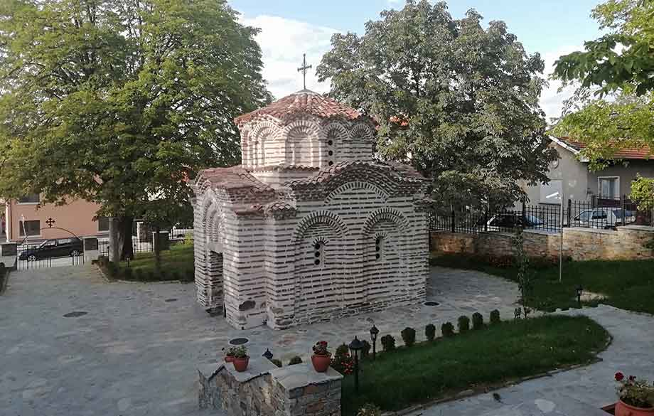 "The Medieval Church ""Saint Nicholas"" /XII-XIII century/, Sapareva Banya... October 2019"