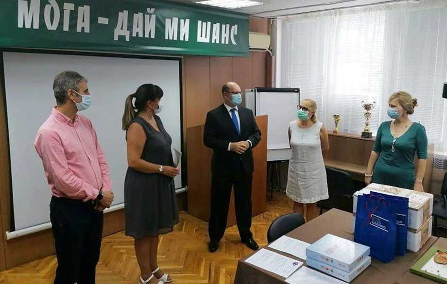 The Slovakian Ambassador Visits the Special School in Varna