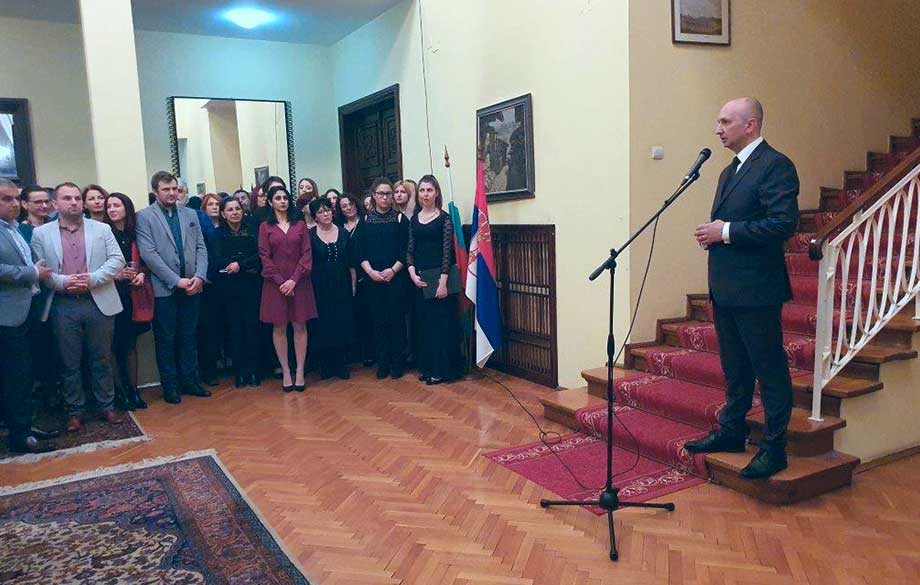 Serbia Celebrates its Statehood Day